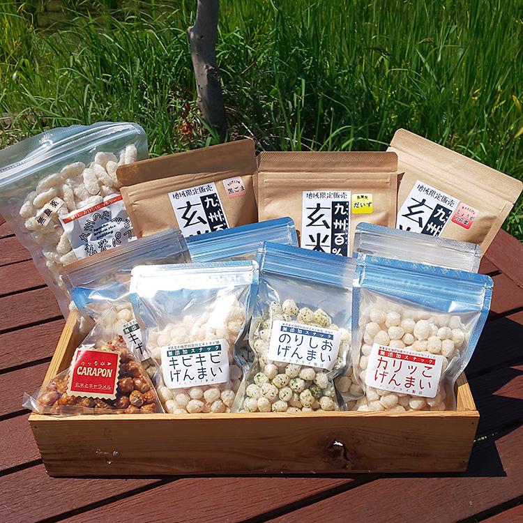 福岡産の農薬未使用のお米を中心とする厳選された素材を使用した玄米パフ