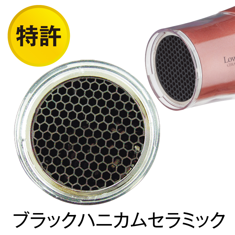 ヒーター部分とセラミック部分は、(地独)大阪産業技術研究所和泉センターと共同開発により特許取得
