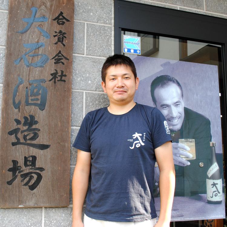 創業140年・大石酒造場の大石和教さん(六代目)