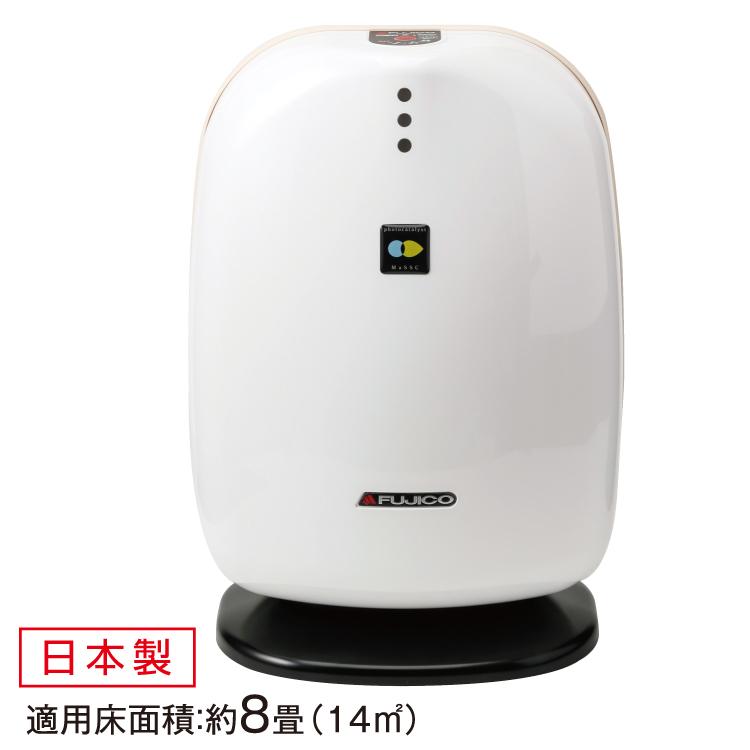 コンパクトサイズで手軽に持ち運び可能、さらにフィルター交換不要の空気消臭除菌装置「マスククリーン」