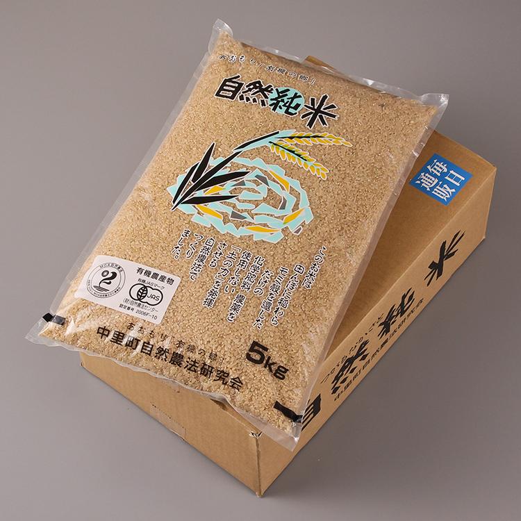 玄米10kg(5kg×2袋)