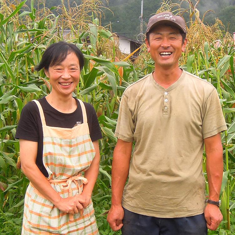 「非効率で生産性も低いが、日本に古くから伝わる農作物を残したい」と語る生産者の野村さん夫妻