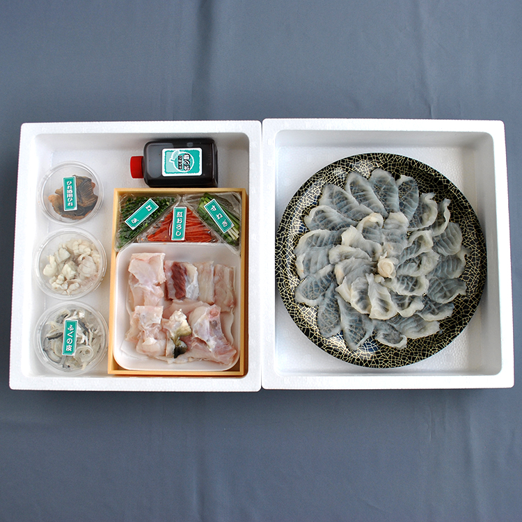 臼杵とらふぐ料理セット(2~3人用)