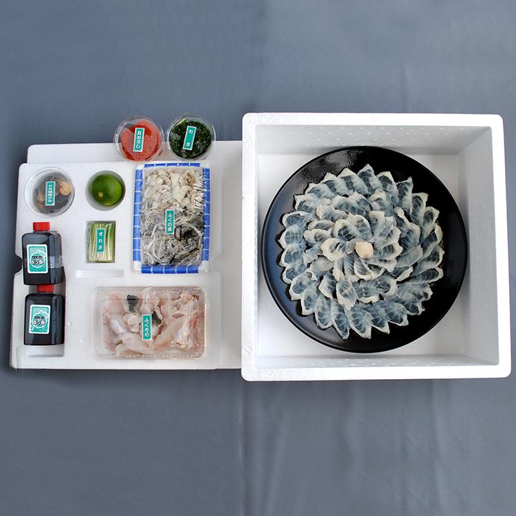 臼杵とらふぐ料理セット(4人用)
