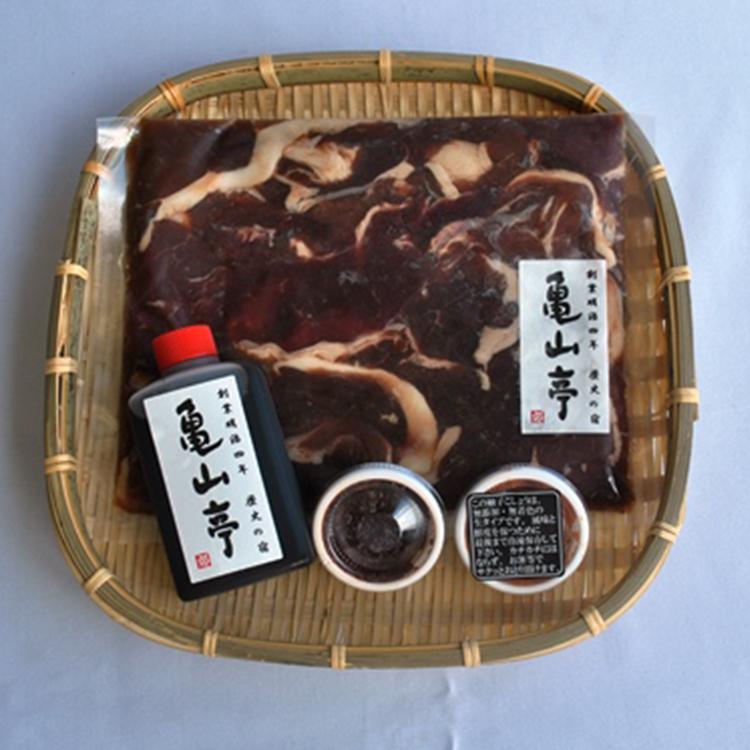 ひたぎすかん(味付き猪肉)2~3人用