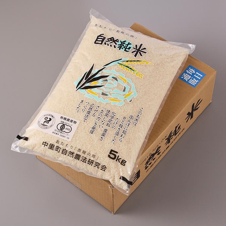 白米10kg(5kg×2袋)