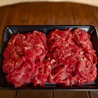 赤崎牛赤身切り落とし1kg