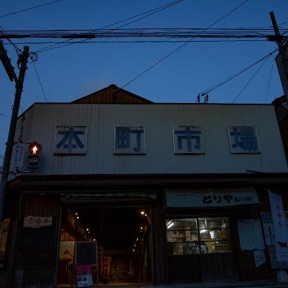 赤崎牛直営店のある炭鉱全盛期の雰囲気を残すトンチャン横丁