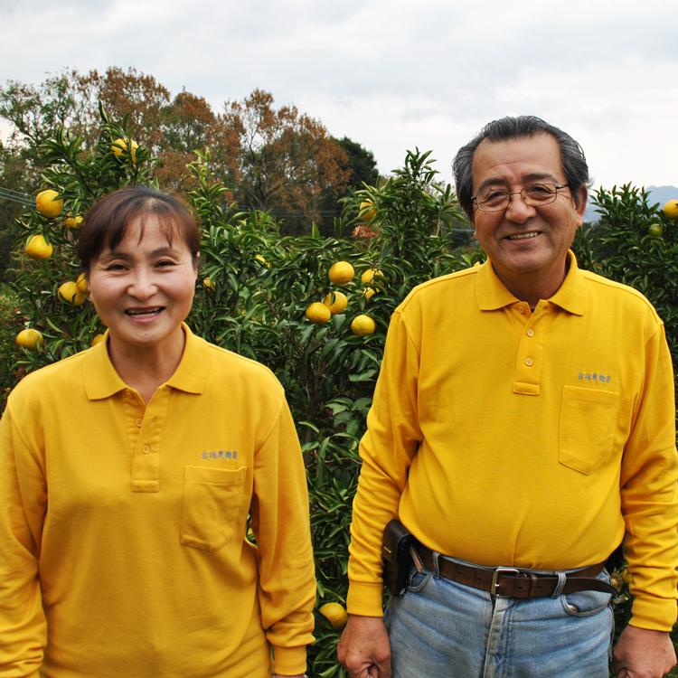 生産者の吉田さん夫妻