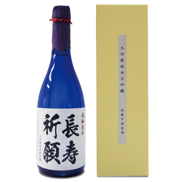酒米の王様「山田錦」を原料米にした日本酒