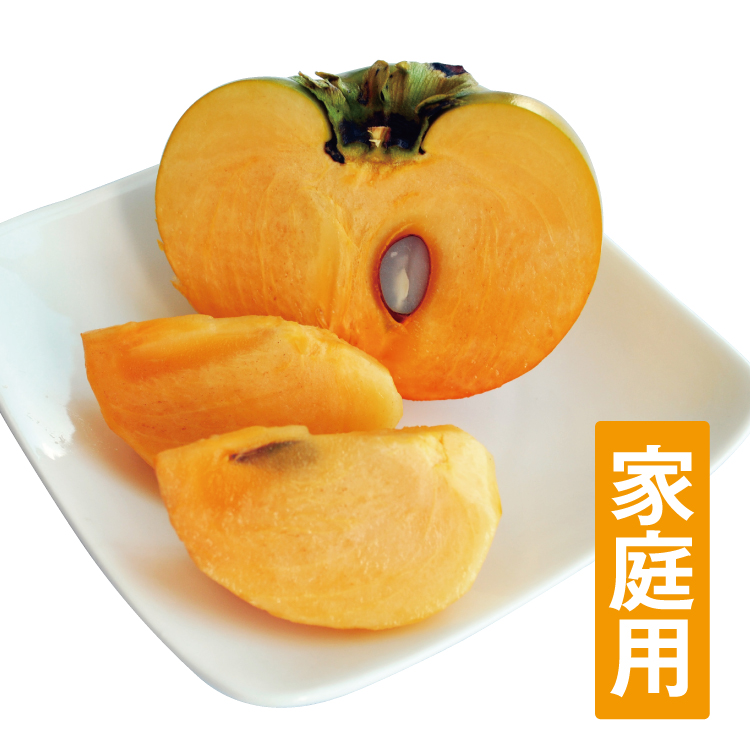 太秋柿 約4kg【家庭用】/12~14玉