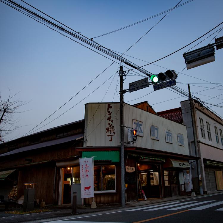 """嘉麻市にある直営店""""トンチャン横丁"""""""