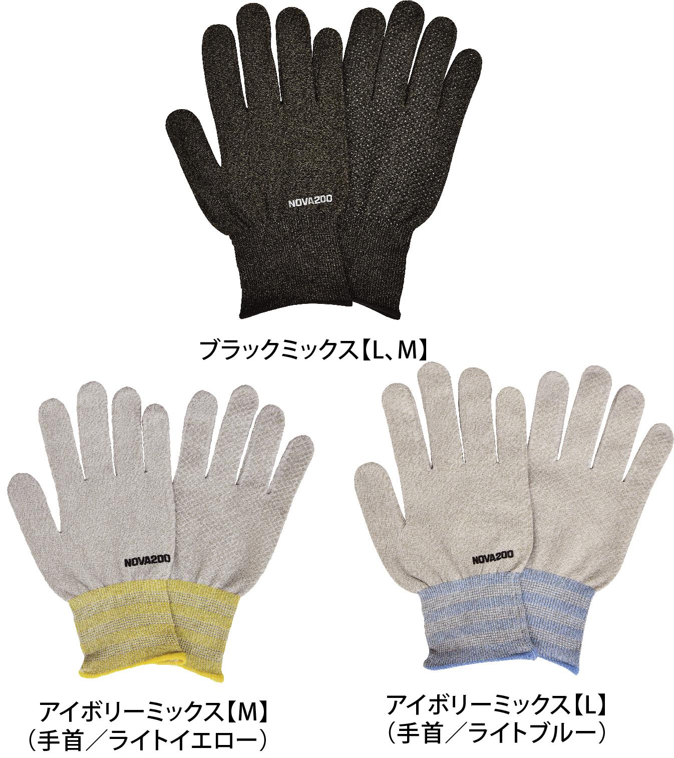 抗菌手袋3セット