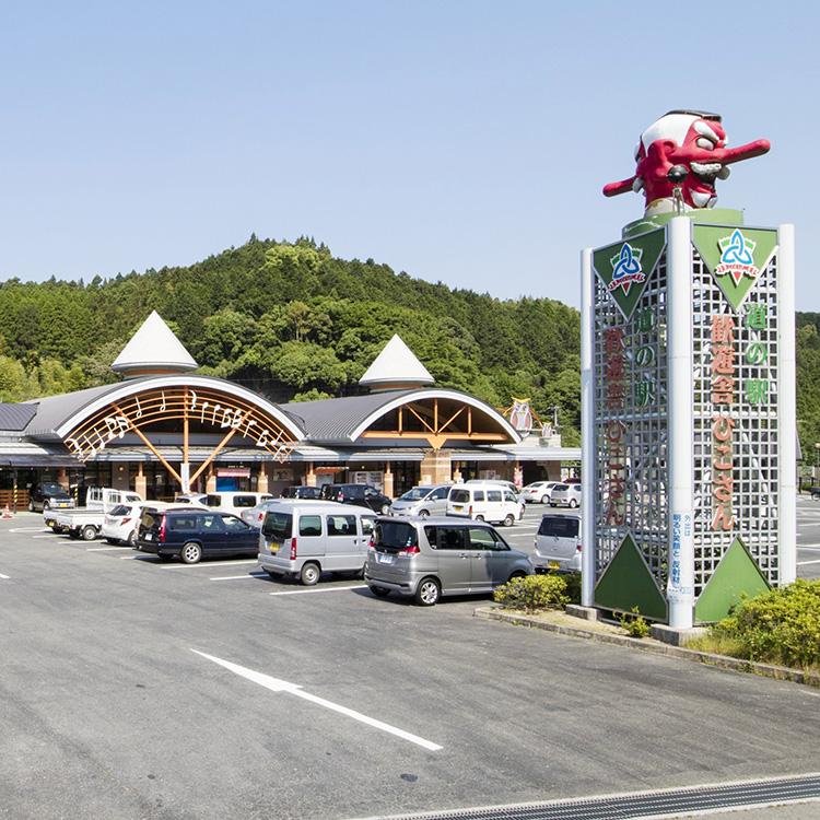 霊峰・英彦山その玄関口に位置する道の駅『歓遊舎ひこさん』