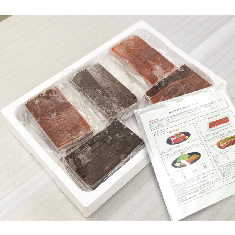 ミンク鯨刺身用赤肉