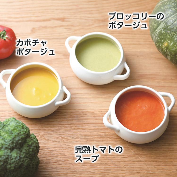 自家製チキンブイヨンと合わせた野菜スープ