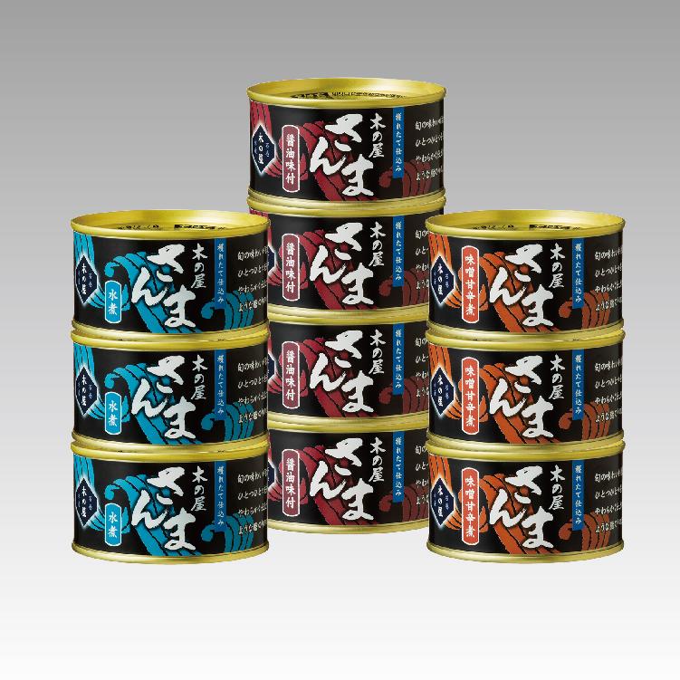 美味しいだけじゃなく、備蓄できる10缶セット醤油味付170g×4缶・ 味噌甘辛煮170g×3缶・水煮170g×3缶