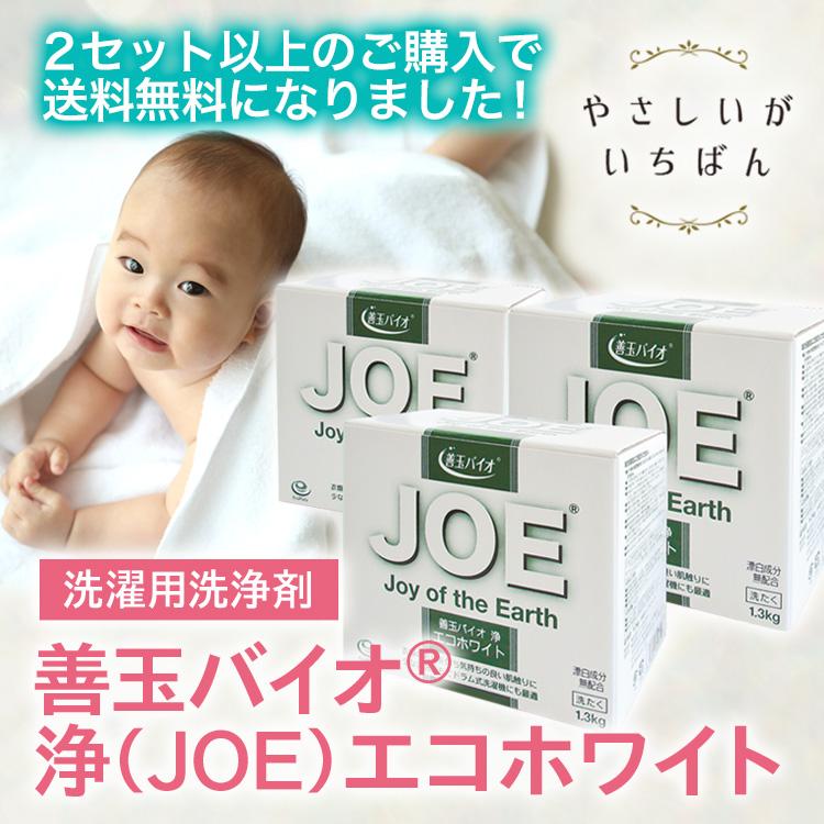 善玉バイオ 浄(JOE)エコホワイト