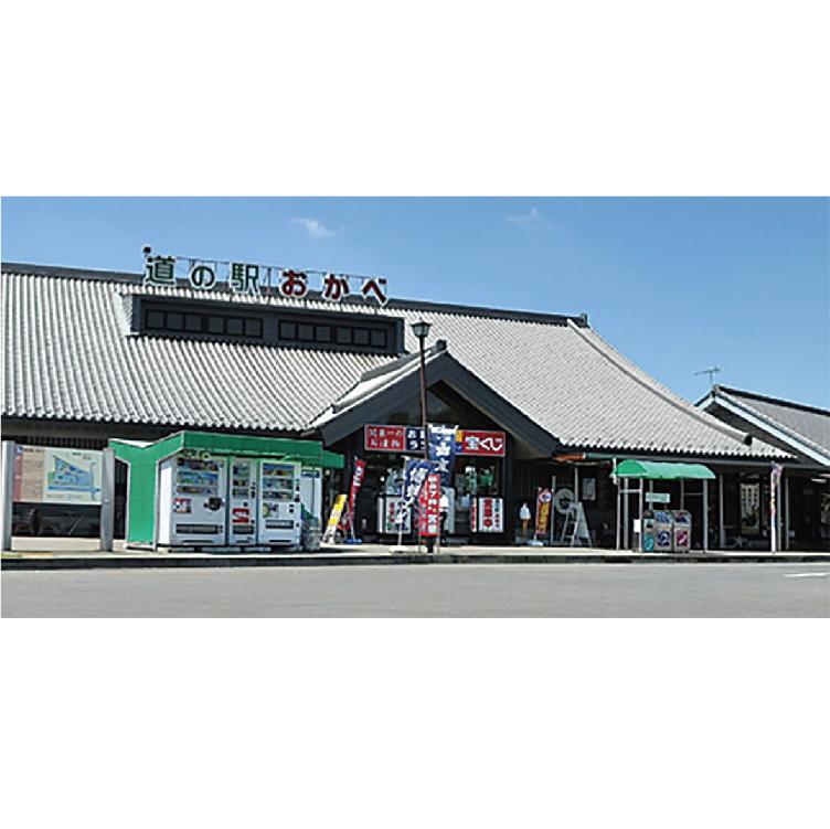 道の駅おかべ<br>埼玉県深谷市にある「道の駅おかべ」は、毎日毎朝収穫したての新鮮野菜が入荷する農産物センターが関東のドライバーに大人気です。